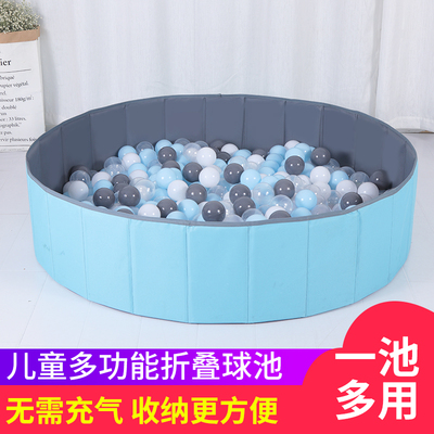 儿童海洋球池免充气折叠池室内球类玩具宝宝游戏屋波波池小孩帐篷