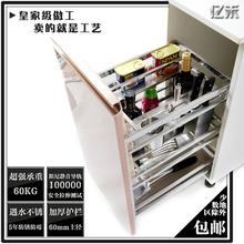 201304厨房橱柜不锈钢调味篮阻尼导轨方管刀架调味品拉篮亿禾厨卫