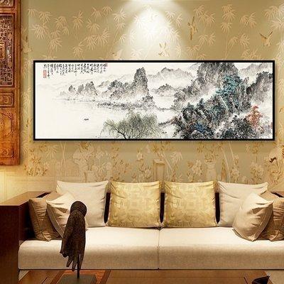 大师国画山水画现代新中式客厅装饰画办公室挂画沙发后背景墙壁画旗舰店