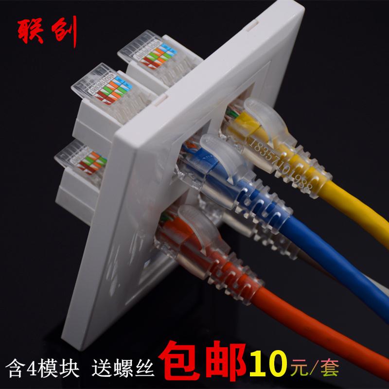 Розетки для сетевого кабеля Артикул 548415708190