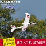 Three-way mini remote-controlled glider rear-push fixed-wing model novice practice entry machine children's toy aircraft