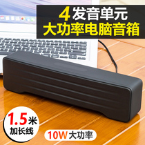 迷你便携低音炮小音响usb包邮多媒体笔记本台式电脑小音箱笔记本