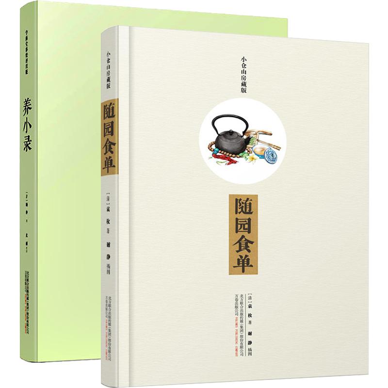 Кухонные книги Артикул 553339391269