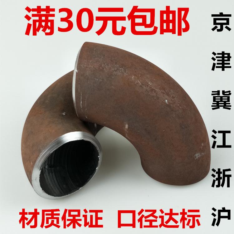 42/45/48/51/国标90度无缝弯头长半径碳钢焊接弯头高压直角弯头