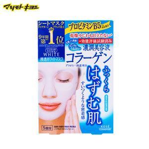 【4件75折】高丝ClearTurn骨胶原精华弹力面膜5片蓝色胶原蛋白