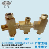 Lubrication tee joint oil pump oil circuit oil separator 4/6 tubing copper joint ferrule joint fittings jade mirror