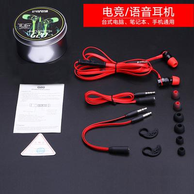 直播耳机入耳式游戏带麦克风电脑主播声卡加长线监听耳麦录音专用