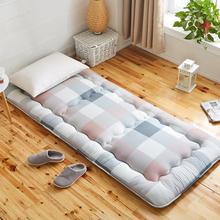 全棉防螨加厚保暖床垫日式榻榻米地铺睡垫褥子学生宿舍0.9m单双人
