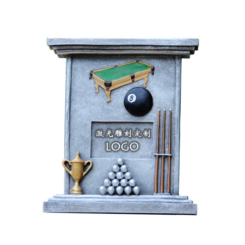 台球桌球创意定制工艺纪念生日礼物品装饰摆件俱乐部球馆比赛奖品