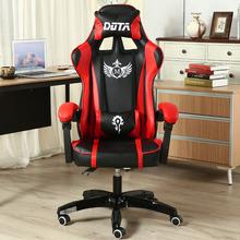 美番电竞椅电脑椅家用办公椅可躺wcg游戏座椅网吧竞技LOL弓形椅子