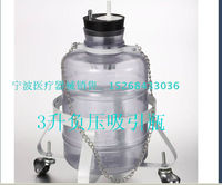 Vacuum suction bottle with trolley, 5-liter vacuum suction bottle, 5000 ml suction system