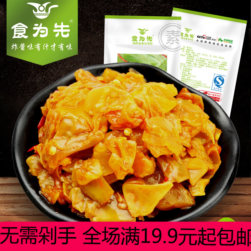 食为先即食莴笋丝莴苣28g咸蔬菜泡菜下饭菜湘味特产休闲零食小吃