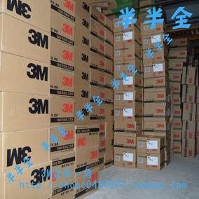 正品防伪3M电工胶带1500 阻燃无铅 PVC胶布绝缘胶带 10米电工胶布