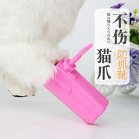 Cat nail cover bath trim anti-grab scratch-proof anti-bite cut nail set fixed cat paw gloves pet supplies
