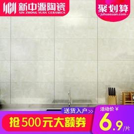 新中源简约厨房瓷砖地砖卫生间墙砖300x600厕所防滑地板砖6002图片