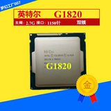 Jingcheng G1820T G1840 G1830 G1850 TE Celeron dual-core CPU 1150 needle one year warranty