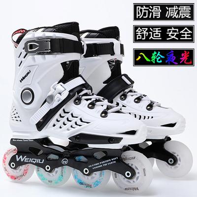 单排溜冰鞋成人直排夜光四轮滑冰鞋可调节平花鞋男女鞋旱冰轮滑鞋