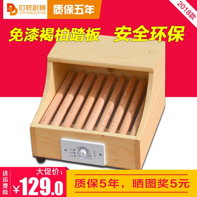 带围边实木暖脚炉电火箱烤脚暖足学生宿舍电脑桌下单人暗火取暖器