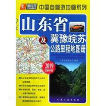 销图书籍X正版中国地图出版社世界地图责任编辑李安强大洋洲