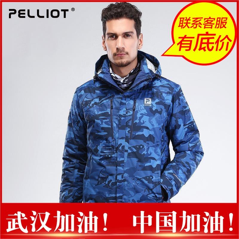 pelliot/伯希和防风滑雪服情侣常规涤纶冲锋衣男滑雪衣12740302