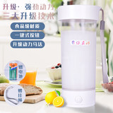 Fully automatic blender jar protein powder coffee shake portable creative water cup lazy shake cup scale