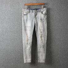 破洞牛仔裤 16037 潮流小脚9分裤 韩版 女士时尚 百搭修身 2018夏季新款