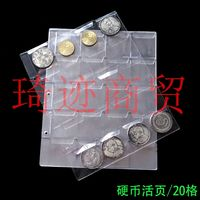 Coins in the Coin Collector's Book (20 cells) Commemorative Coin Book Inner Page Coin Coin Collector Book Inner Page