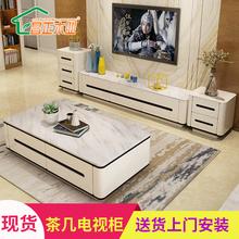 昌正简约现代大理石茶几电视柜组合家具白色烤漆大小户型客厅套装