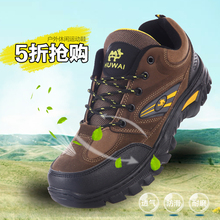 Spring Outdoor Leisure Shoes Men's Mountaineering Shoes Field Jogging Shoes Waterproof and Skid-proof Labor Insurance Shoes Hiking Shoes Travel Shoes