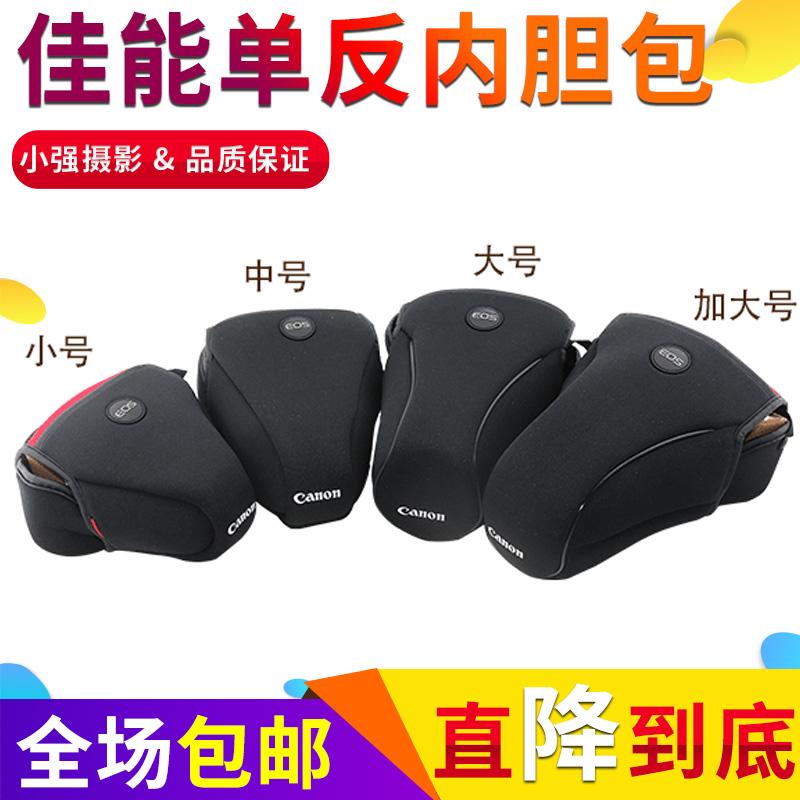 佳能单反相机包EOS 100D 200D 600D 700D