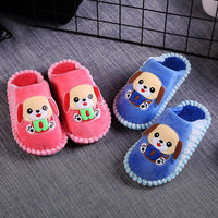 Children's cotton slippers winter indoor cute cartoon soft bottom non-slip warm and comfortable boy girl baby cotton slippers