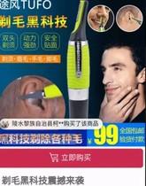 男三刃头旋转式智能刮胡刃充电式正品fs361飞科电动剃须刃充电式
