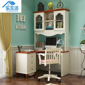 地中海转角书桌儿童实木电脑桌写字台办公桌直角书桌书架书柜组合