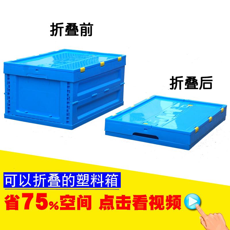 Ящики для хранения Артикул 570758758195