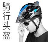 Велошлемы Артикул 533725622980