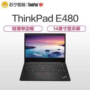 【3期免息】联想ThinkPad E480 14英寸i3 简约轻薄便携工作商务高性价比笔记本电脑大学生男女生