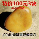 Huanglongyu yellow wax stone raw stone seed material frozen wax natural stone ornaments ornamental stone carving frosted fine wax stone