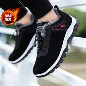 2017冬季新款男鞋加绒保暖棉鞋男士休闲运动旅游鞋耐磨跑步鞋子男