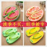 夏季女鞋卡通拖鞋可爱水果凉拖鞋人字拖创意西瓜橙子葡萄平跟凉鞋