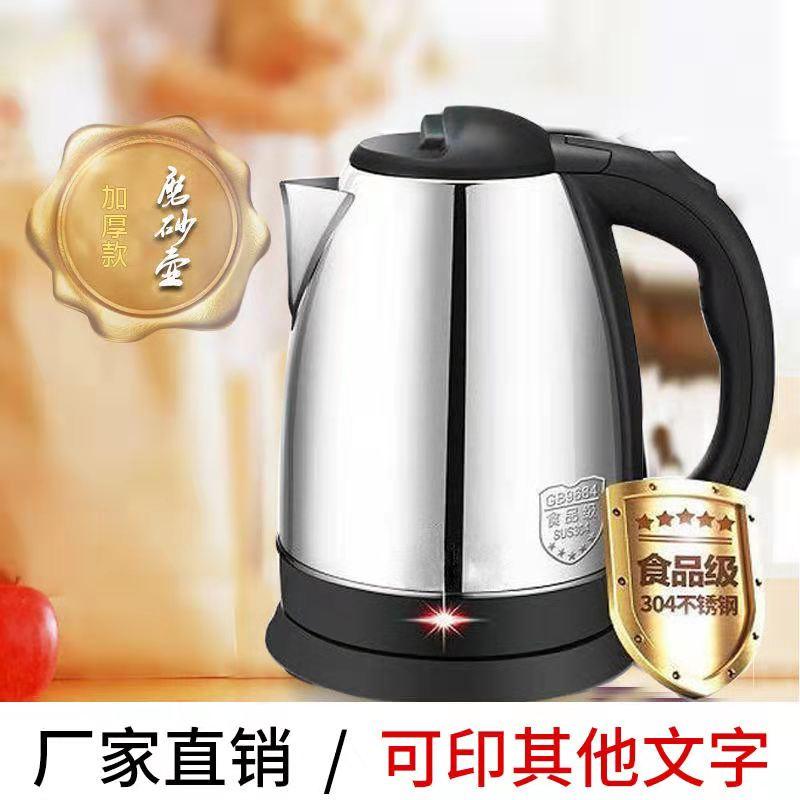 正品半球型电水水壶烧水壶自动断电电热水壶电壶开水壶家用礼品