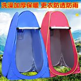 Dressing shed locker room portable studio fishing shed outdoor change clothes tent waterproof mobile room foldable