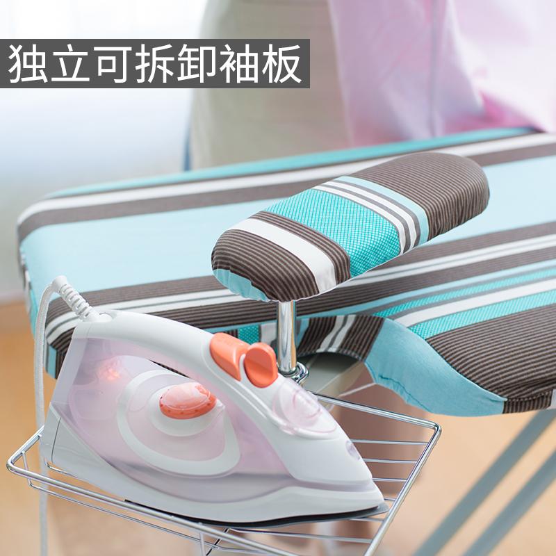 钻技烫衣板熨衣板家用折叠台式加固大码迷你熨衣板电熨烫斗熨烫板