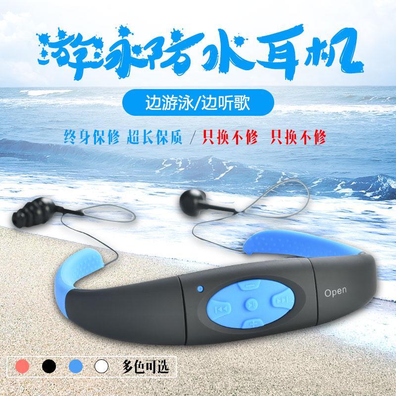 ✅ swimming waterproof MP3 sports running diving MP3 earphone player mini