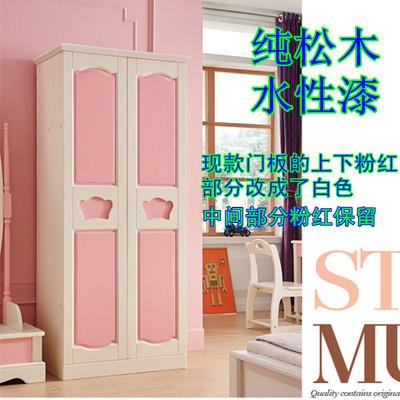 粉红色家具爆款