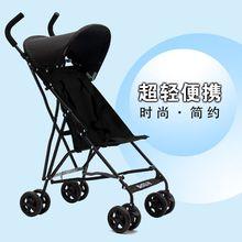 轻便婴儿推车便携式防驼背伞车宝宝旅行折叠车小孩儿童简易夏季车