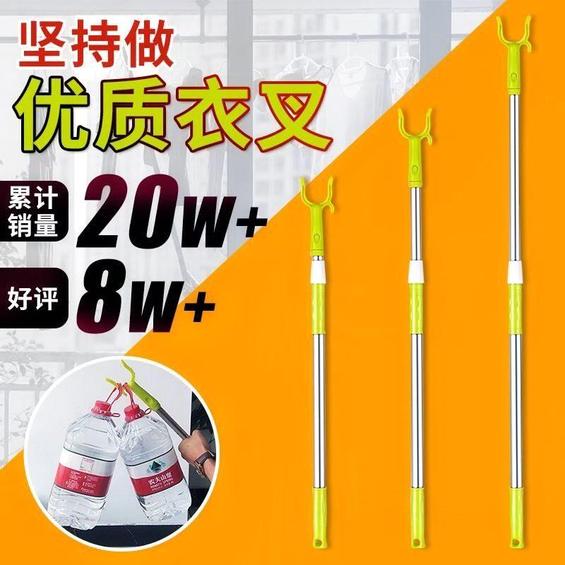 家用取收杆晾晒衣叉晾衣棒叉凉衣叉收缩式撑衣杆挂可伸缩