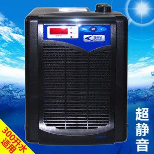 日生艾柯星迷你冷水机MINI-300鱼缸制冷器海水制冷机1/10匹 包邮