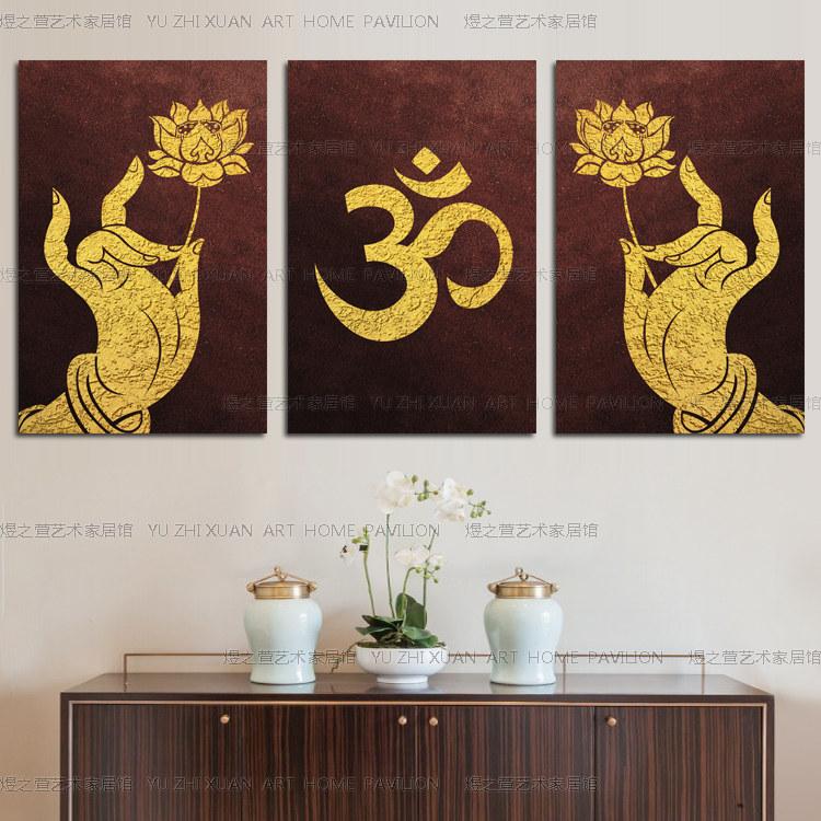 东南亚客厅挂画