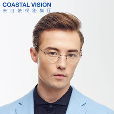 051248cff2 Glasses frame female men super light mirror feast CVO3216 package finished  retro round frame plain Yan
