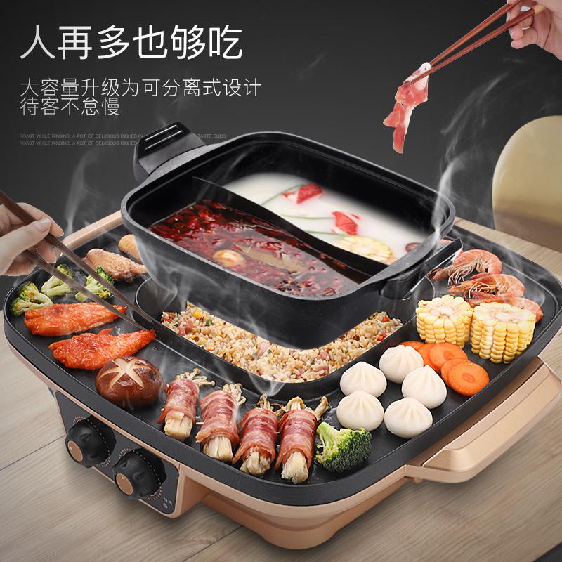 韩式多功能涮烤火锅烧烤一体锅电烧烤炉家用电烤盘无烟不粘烤肉机